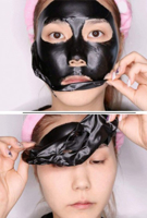 Picture of SECRET KEY | Black Out Pore Peel Off Pack
