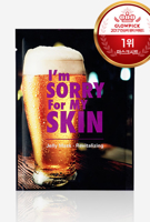 Picture of I'M SORRY FOR MY SKIN | Jelly Sheet Mask #Revitalizing