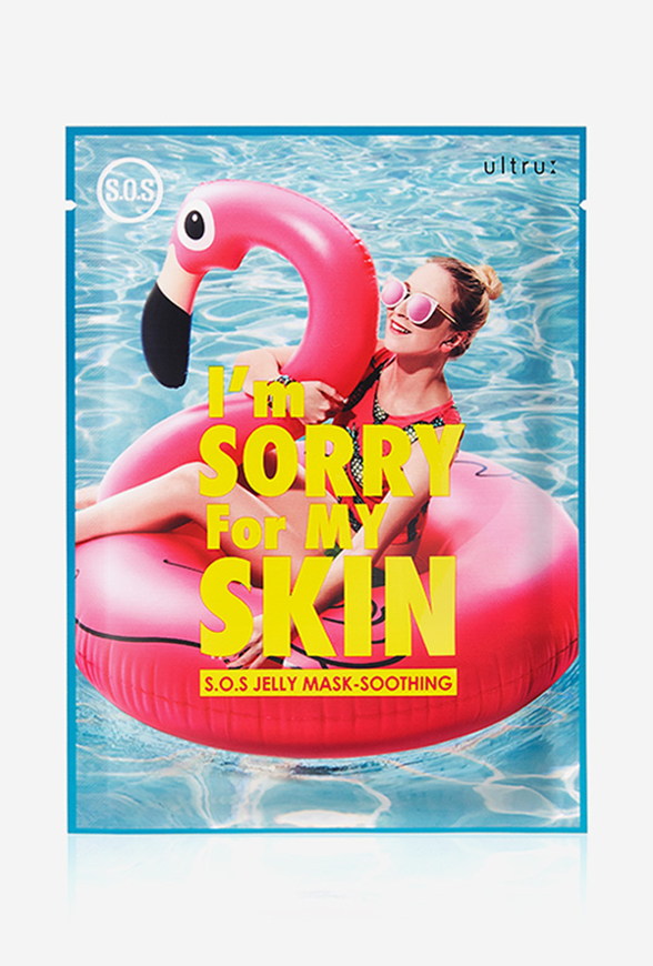 I'M SORRY FOR MY SKIN | Jelly Sheet Mask #S O S  Green Soothing