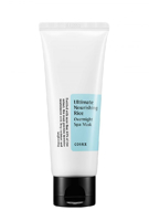 Picture of COSRX | Ultimate Nourishing Rice Overnight Mask