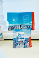 Picture of I'M SORRY FOR MY SKIN | Two Steps Sheet Mask #Peeling Pad & Moisture Mask