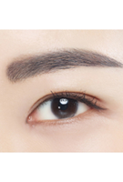 Picture of INNISFREE | Auto Eyebrow Pencil #Black