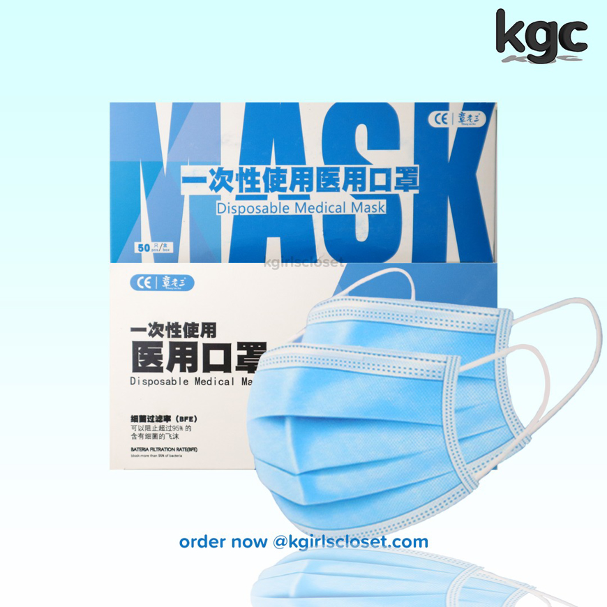 Picture of Disposable Medical Mask (1 box)