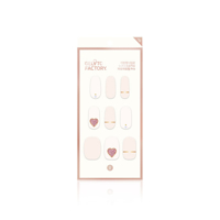 Picture of GELATO FACTORY   Gel Nail Sticker Hotto Fit Pro #Heart Glitter Line